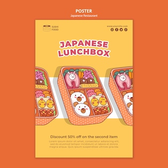 Modèle d'affiche de boîte à lunch japonaise