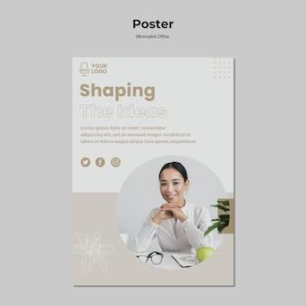 Modèle d'affiche de bureau minimaliste