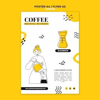 Modèle d'affiche de café