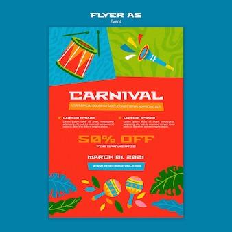 Modèle d'affiche de carnaval illustré