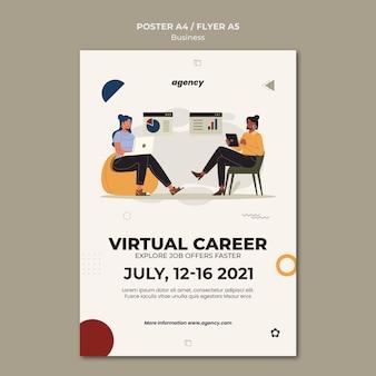Modèle d'affiche de carrière virtuelle