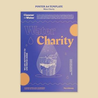Modèle d'affiche de charité de l'eau