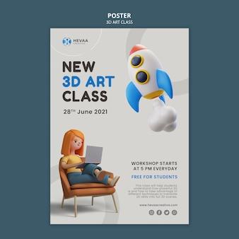 Modèle d'affiche de classe d'art 3d