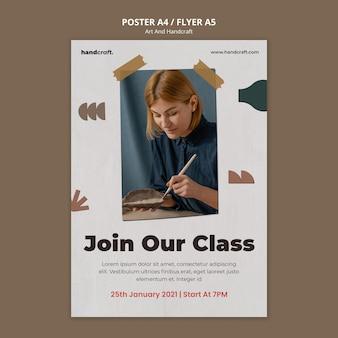 Modèle d'affiche de classe d'artisanat