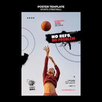 Modèle d'affiche de clinique de streetball