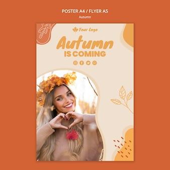 Modèle d'affiche concept automne