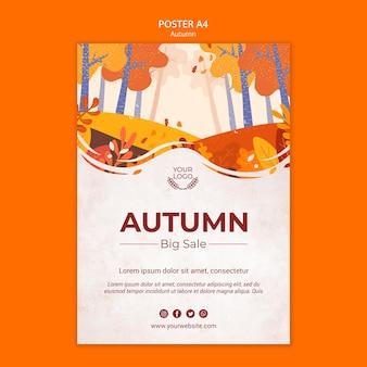 Modèle d'affiche de concept d'automne