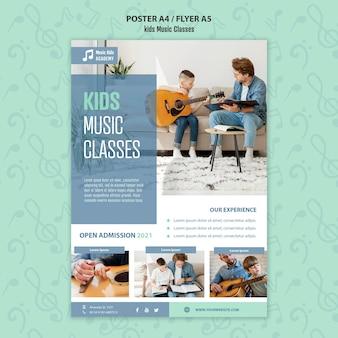 Modèle d'affiche de concept de cours de musique pour enfants