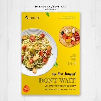 Modèle d'affiche de concept de cuisine italienne