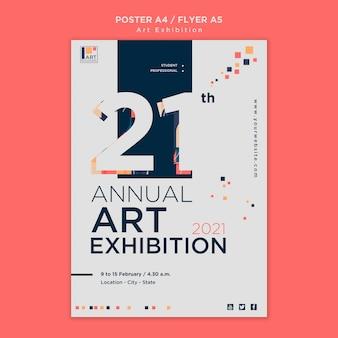 Modèle d'affiche de concept d'exposition d'art