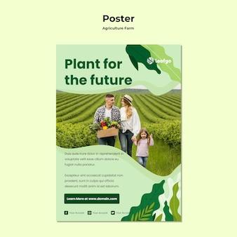 Modèle d'affiche de concept de ferme agricole