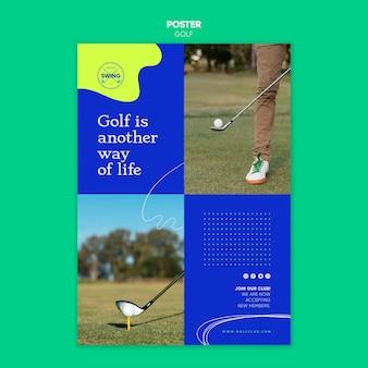 Modèle d'affiche de concept de golf