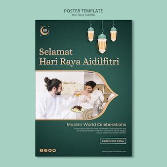 Modèle d'affiche concept hari raya aidilfitri
