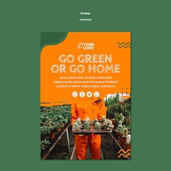 Modèle d'affiche de concept de jardinage