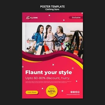 Modèle d'affiche de concept de magasin de vêtements