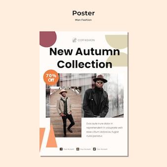 Modèle D'affiche De Concept De Mode Homme Psd gratuit