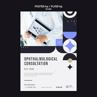 Modèle d'affiche de concept ophtalmologique