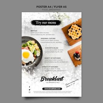 Modèle d'affiche de concept de petit déjeuner