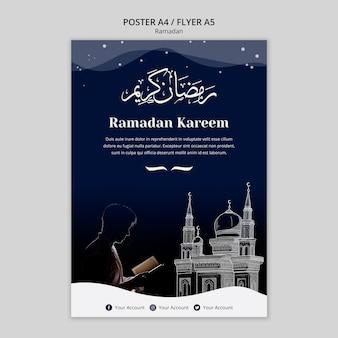 Modèle d'affiche de concept de ramadan