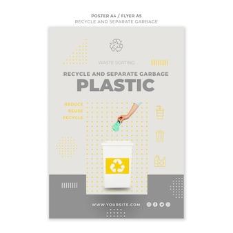 Modèle d'affiche de concept de recyclage