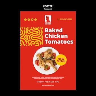 Modèle d'affiche de concept de restaurant