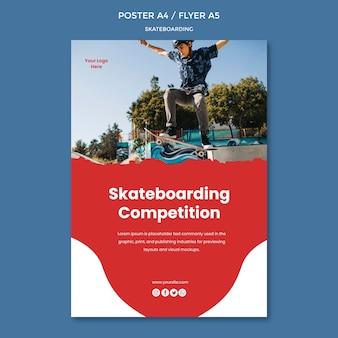 Modèle d'affiche de concept de skateboard