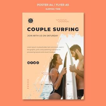 Modèle d'affiche de concept de surf