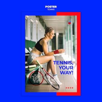 Modèle d'affiche de concept de tennis