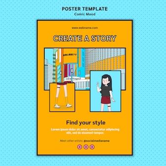 Modèle d'affiche de conception de bande dessinée