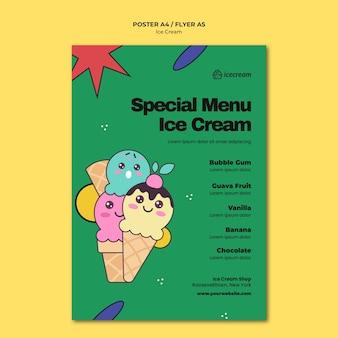 Modèle d'affiche de crème glacée