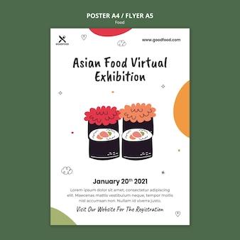 Modèle d'affiche de cuisine asiatique savoureuse
