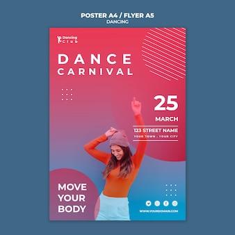Modèle d'affiche de danse colorée