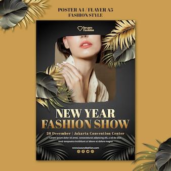 Modèle d'affiche de défilé de mode