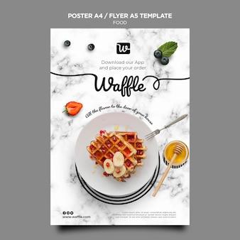 Modèle d'affiche de délicieux plats