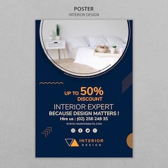Modèle d'affiche de design d'intérieur créatif