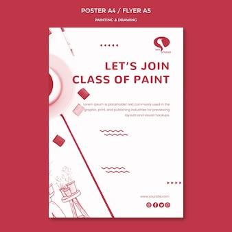 Modèle d'affiche de dessin de classe de peinture