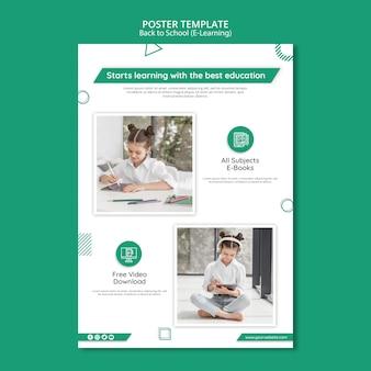 Modèle d'affiche e-learning créatif