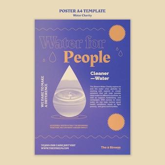 Modèle d'affiche de l'eau plus propre