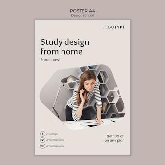Modèle d'affiche d'école de design de mode