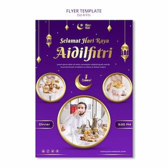 Modèle d'affiche eid al fitr avec diverses images