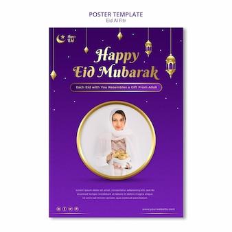 Modèle d'affiche eid al fitr avec lune et étoiles