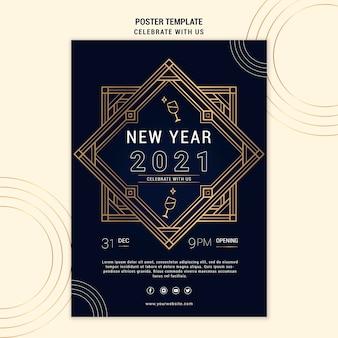 Modèle d'affiche élégant pour la fête du nouvel an