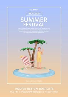 Modèle d'affiche d'été de rendu 3d