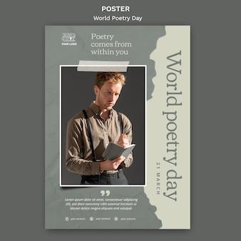 Modèle d'affiche de l'événement de la journée mondiale de la poésie avec photo