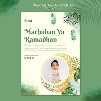 Modèle d'affiche de l'événement ramadan