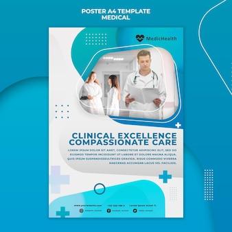 Modèle d'affiche d'excellence clinique