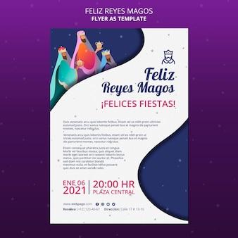 Modèle d'affiche de feliz reyes magos