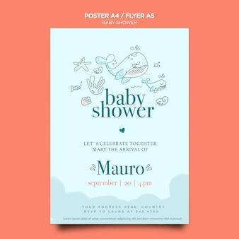 Modèle d'affiche de fête de douche de bébé