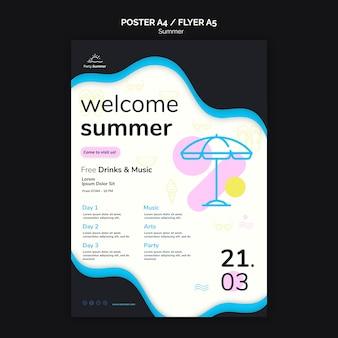 Modèle d'affiche de fête d'été de bienvenue