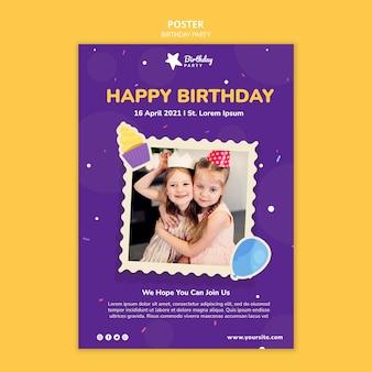 Modèle d'affiche de fête de joyeux anniversaire